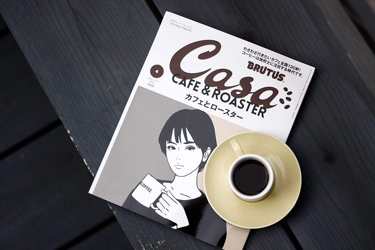 Design by KYNE Star Flyer ダイレクトメッセージカード