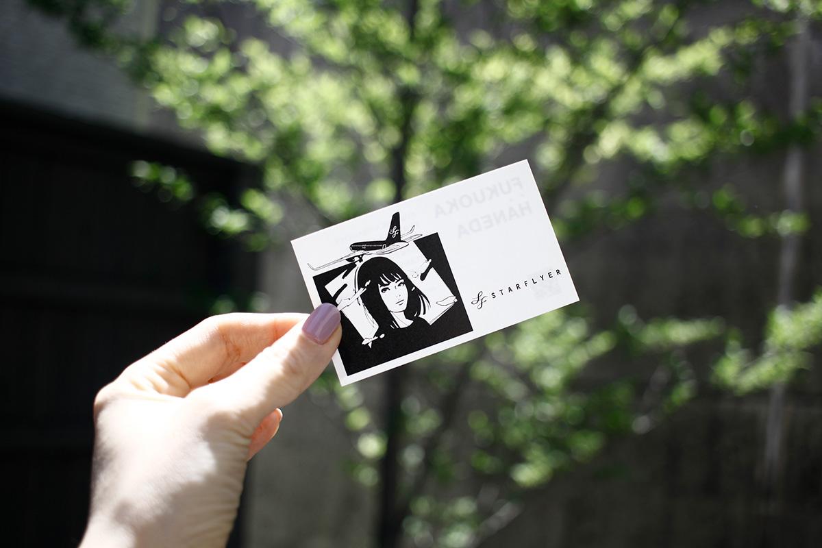 Design by KYNE  『Star Flyer ダイレクトメッセージカード』