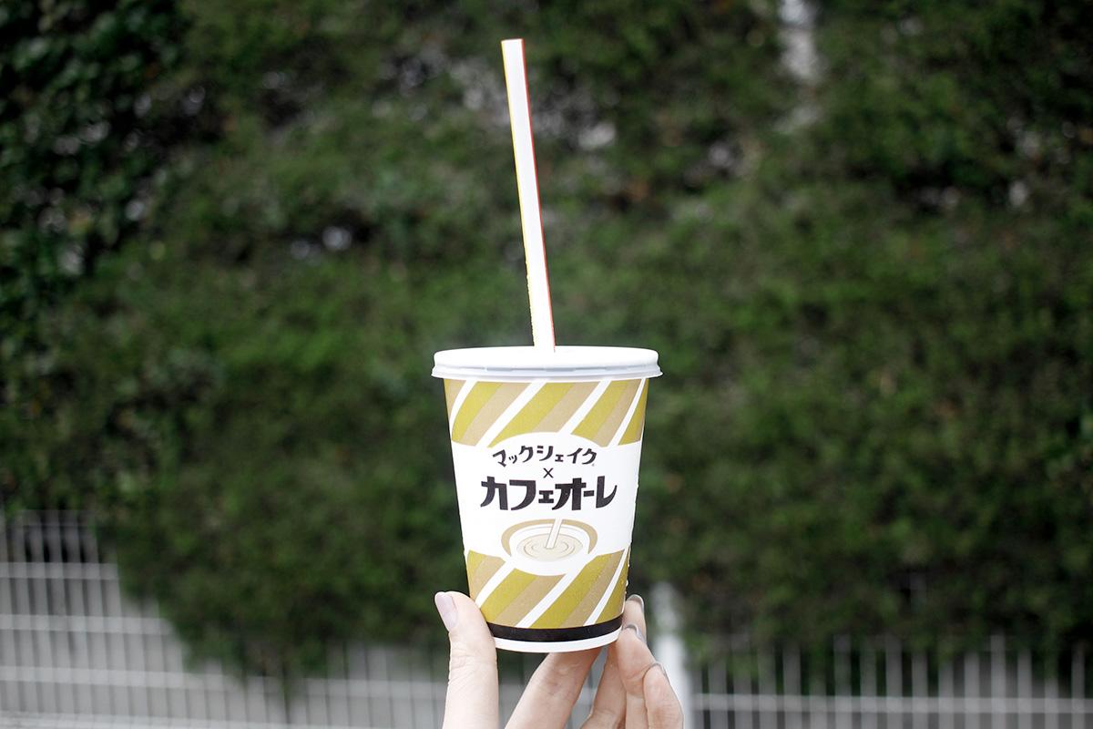 マクドナルド  マックシェイク × カフェ・オーレ