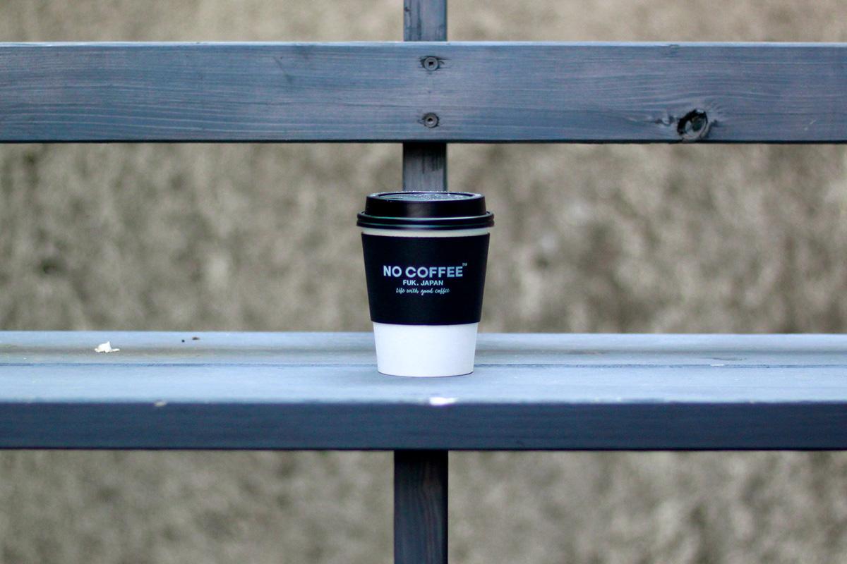 NO COFFEE ブラックバージョンのテイクアウトカップ