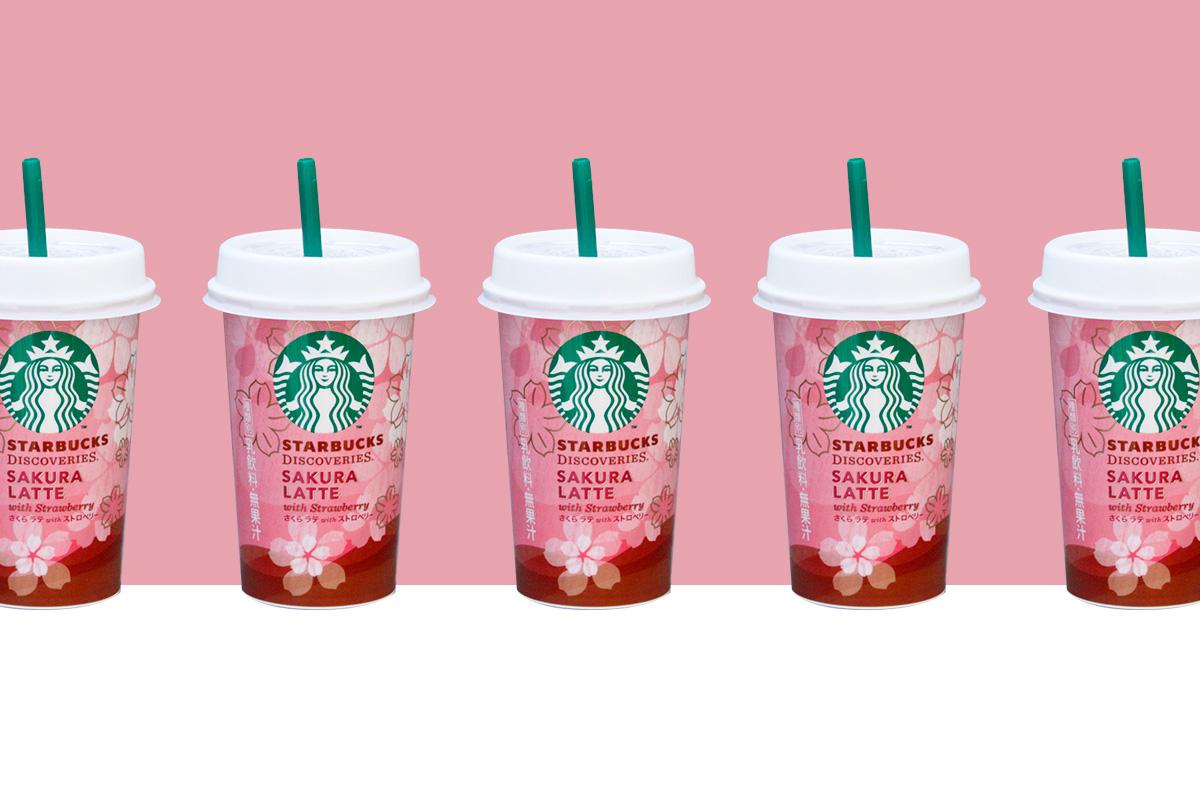 STARBUCKS COFFEE  『さくら ラテ with ストロベリー』