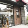 cafe MARUGO(カフェ マルゴ)