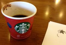 スターバックスコーヒー 期間限定 おいしい淹れ方クリスマス編