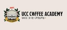 UCCコーヒーアカデミー