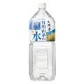 日本の自然水 谷川山系の水