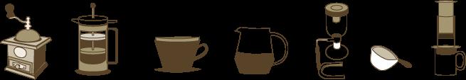 コーヒー器具・道具