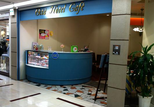 【福岡 天神】Octa Hotel Cafe(オクタホテルカフェ)でスフレ・オ・フロマージュとコーヒーを。