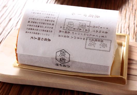 原宿スイーツ コロンバンの  【本店限定】原宿はちみつロール