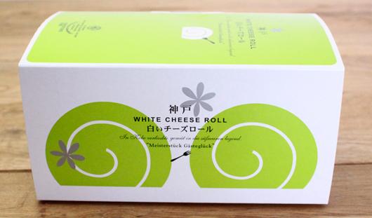 コンディトライ神戸 白いチーズロール