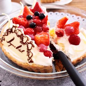 キルフェボンのクリスマスケーキ ブルターニュ産「ル ガール」クリームチーズムースのタルト 19cm!