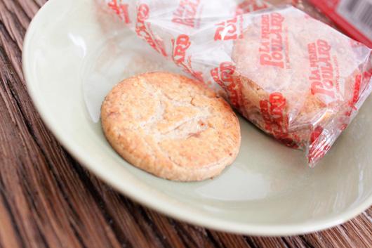 La mere Poulard ラ・メール・プラール ガレットの塩キャラメル味