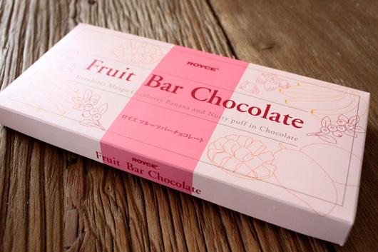 ROYCE(ロイズ)のフルーツバーチョコレート
