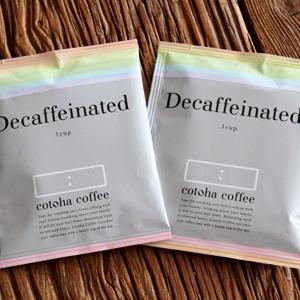 カフェインレスコーヒーとオーガニックコーヒー専門店『cotoha coffee』のドリップバッグコーヒー