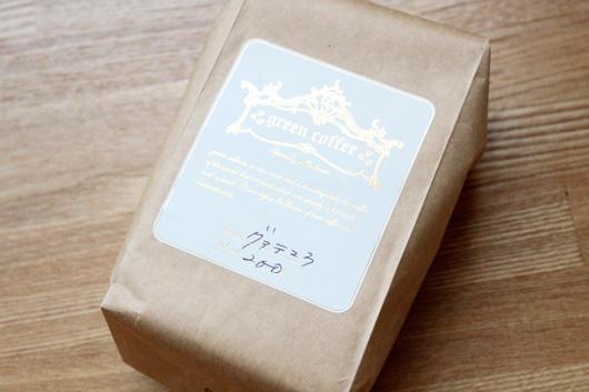 グリーンコーヒーのグアテマラ