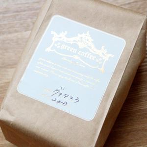 グリーンコーヒーの『グアテマラ』