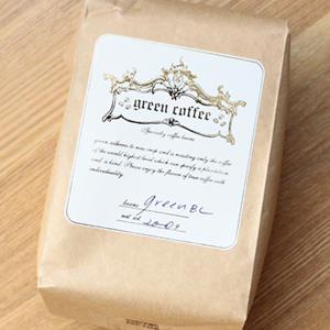 グリーンコーヒーの『グリーンブレンド』