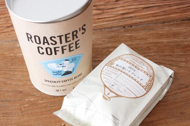 DEAN & DELUCAの期間限定オータムロースターズコーヒーの『tonbi coffee』