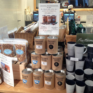 DEAN & DELUCA 期間限定オータムロースターズコーヒー『tonbi coffee』の2015秋の深いりブレンド