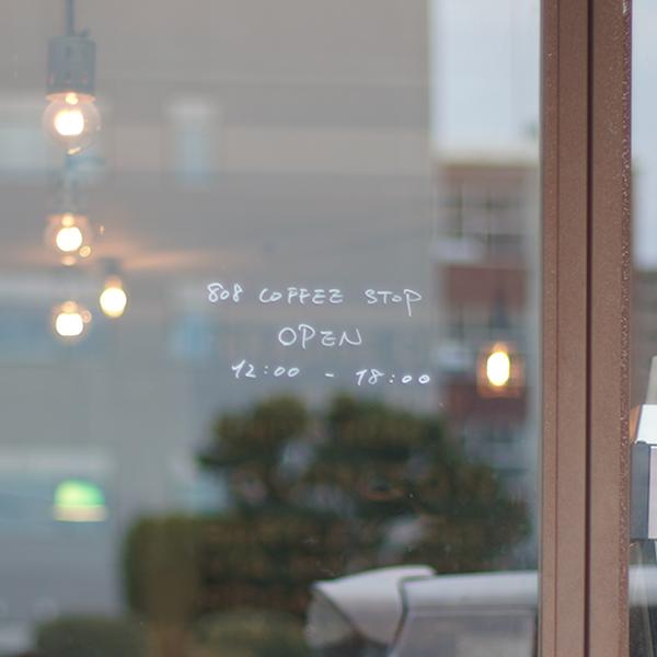 808 COFFEE STOP(熊本・中央区大江)