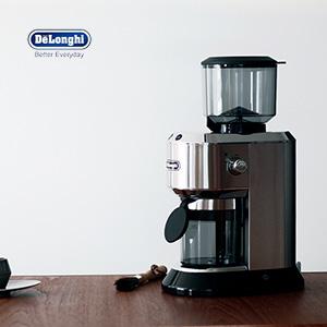 DeLonghi(デロンギ)デディカ コーン式コーヒーグラインダー、使ってみました。