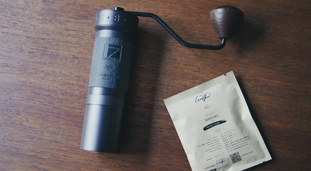 1zpresso Jpro 支援達成プレゼント予定コーヒー豆