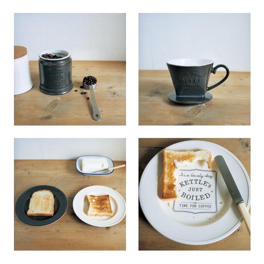 【Afternoon Tea × 岡尾美代子】クラシカルなコーヒーアイテムたち