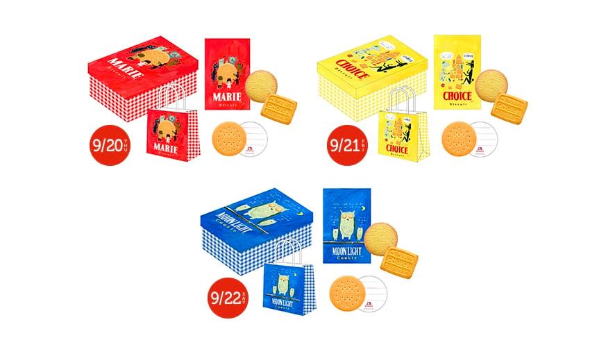 MORINAGA × Afternoon Tea ラッピングセット(BOX+ミニバッグ+カード+ミニ袋)