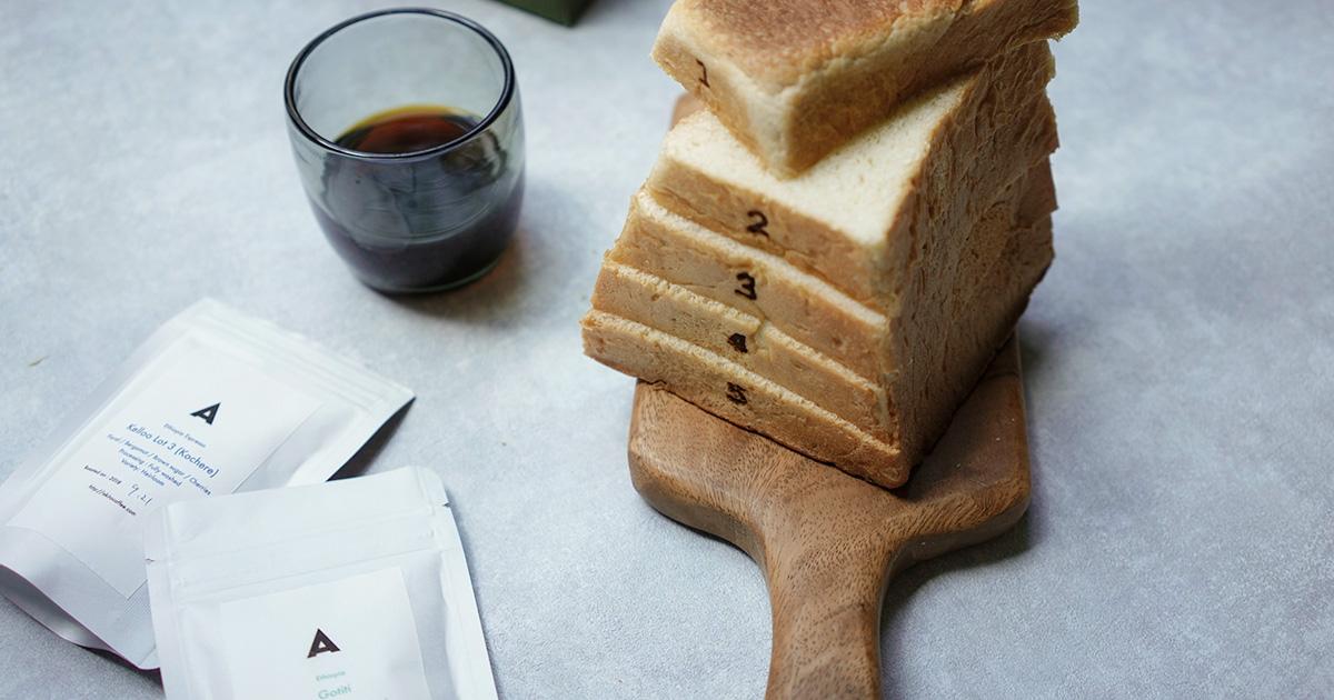 AKITO COFFEE と とび箱パン