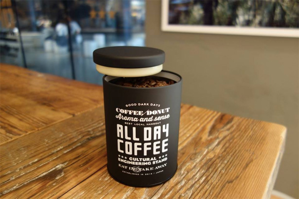 ALL DAY COFFEEのキャニスター