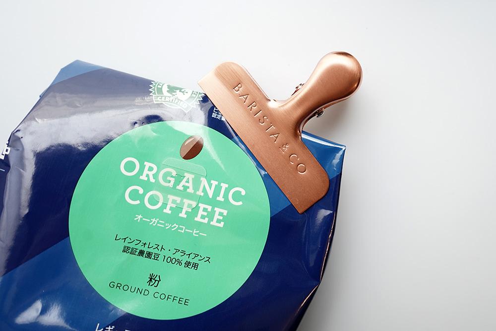 Amazonブランド Happy Belly オーガニックコーヒーとBARISTA & CO のコーヒーバッグクリップ