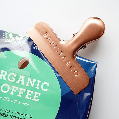 BARISTA & CO Coffee Bag Clips/コーヒーバッグクリップ