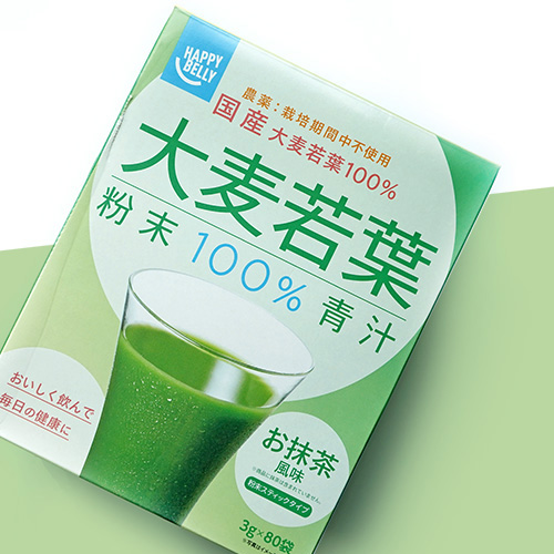 Happy Belly 国産青汁