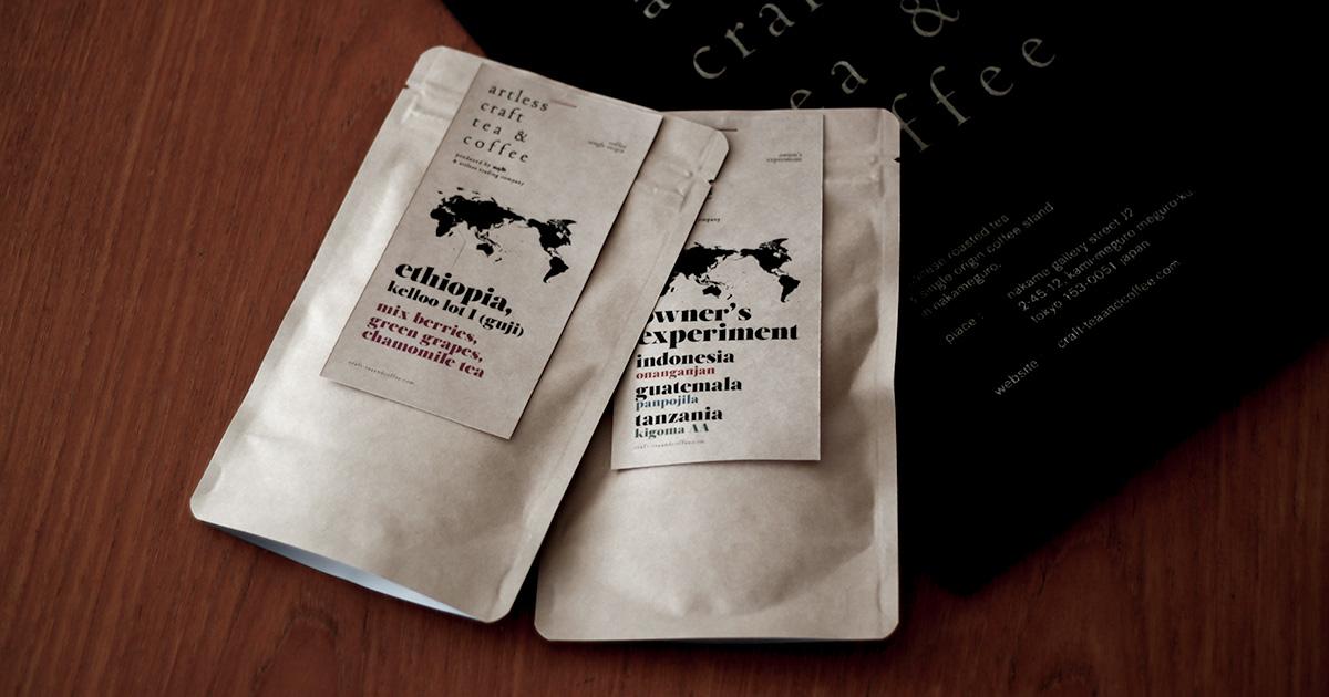 artless craft tea & coffee  Artisan Roastery  エチオピア『グジ』
