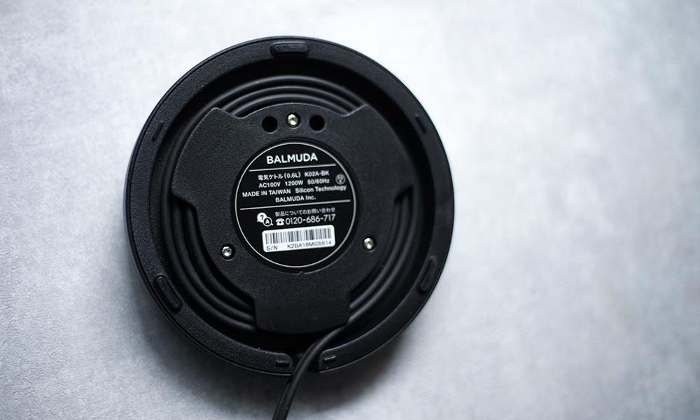 BALMUDA/バルミューダ The Pot コード収納