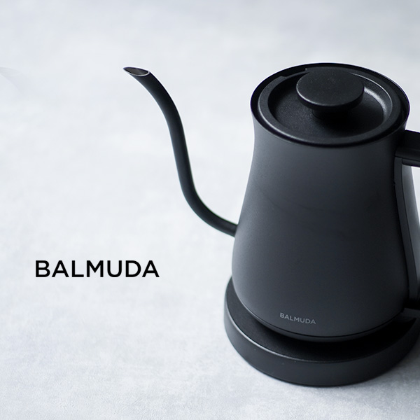 コーヒー用なら温度計付きがいいと分かっていたけど、  結局【バルミューダ】のポットを購入しました。