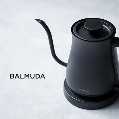 BALMUDA/バルミューダ The Pot