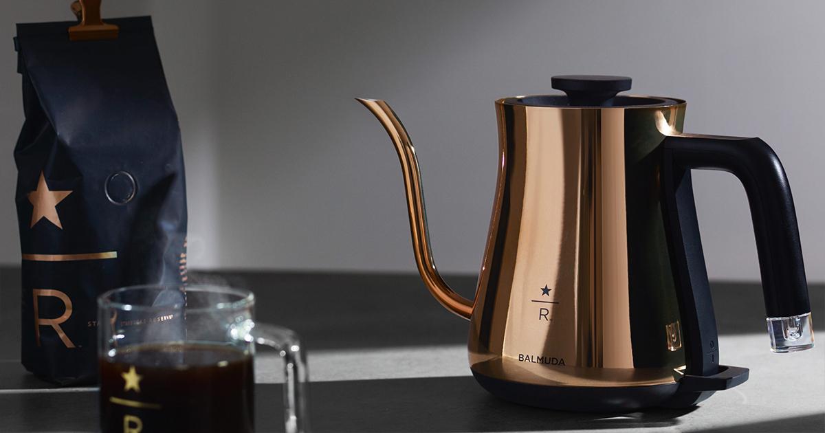 スターバックス リザーブ®限定モデル BALMUDA The Pot