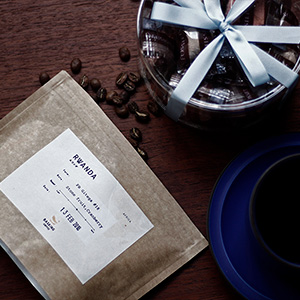 BASKING COFFEE ルワンダ『PB Gitega #18』
