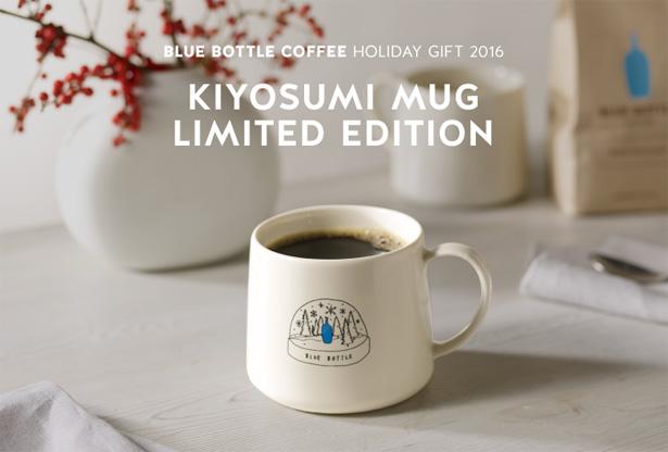 Blue Bottle Coffee(ブルーボトルコーヒー)ホリデー限定 KIYOSUMI MUG 2016