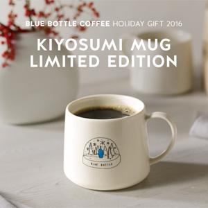 Blue Bottle Coffeeのホリデーギフト2016販売開始! ホリデー限定KIYOSUMIマグ、かわいい!
