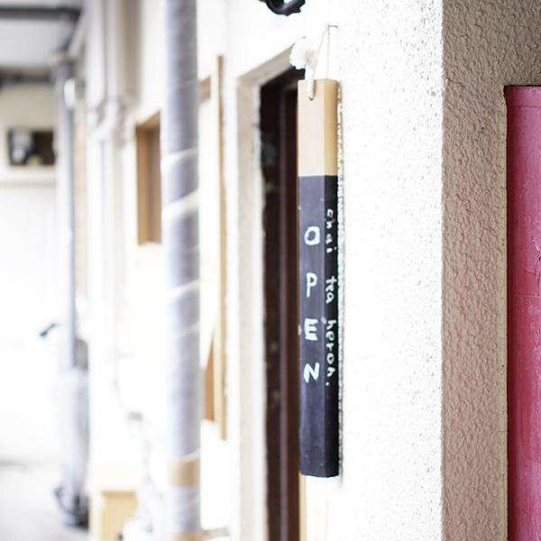 【福岡】チャイ専門店『Chai Tea Heron』で、塩キナコチャイラテ。