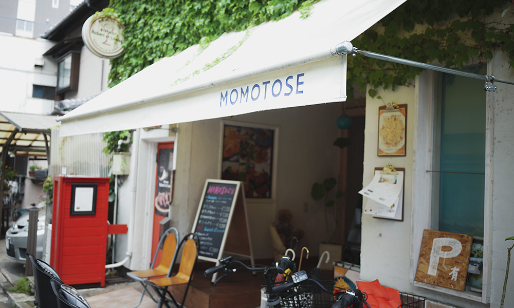 MOMOTOSE