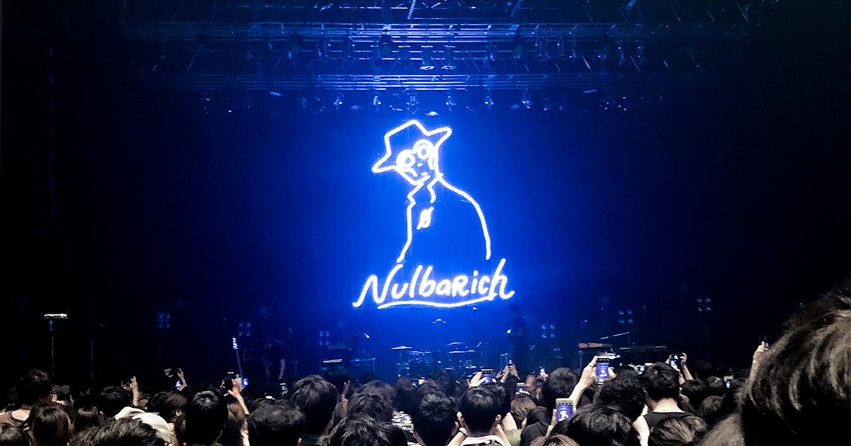 【音楽の話】Nulbarichが、最高で。