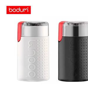 BODUM(ボダム)から、BISTROブレードコーヒーグラインダー発売開始!