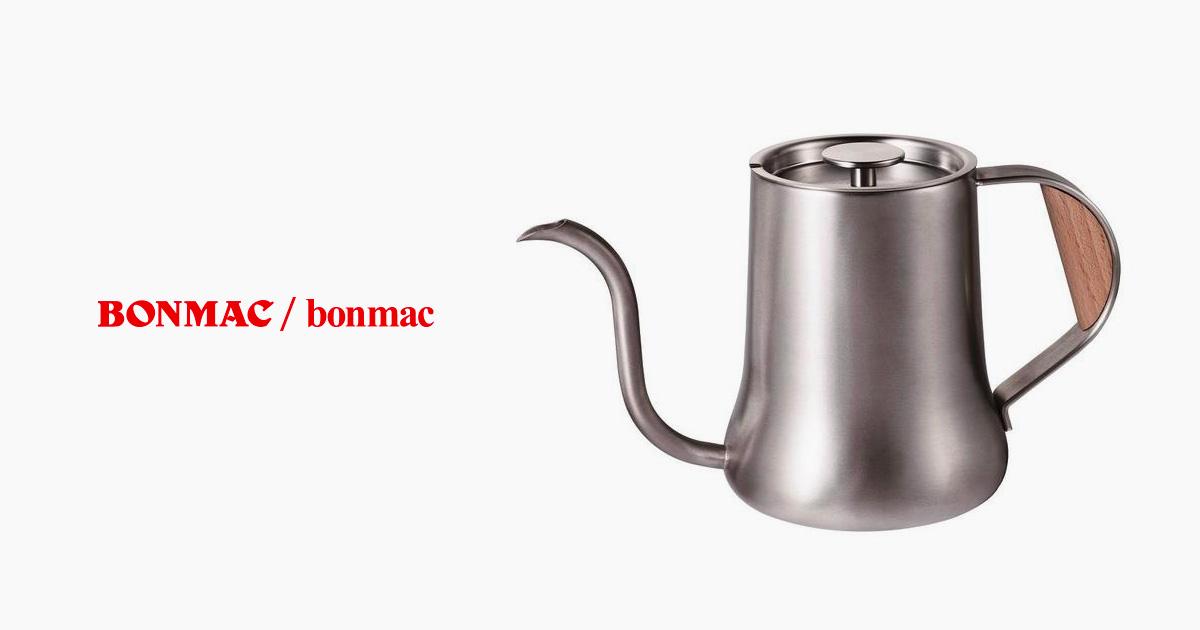 bonmac(ボンマック)ドリップポット Pro