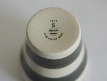 CINQのボーダーカップ