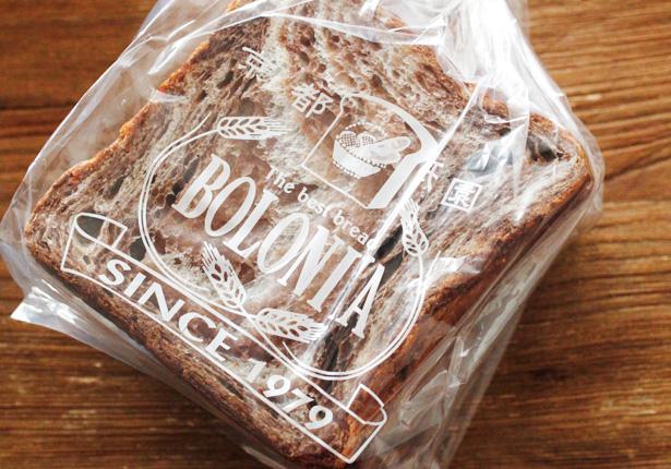 京都祇園ボロニヤのデニッシュ食パン チョコレート