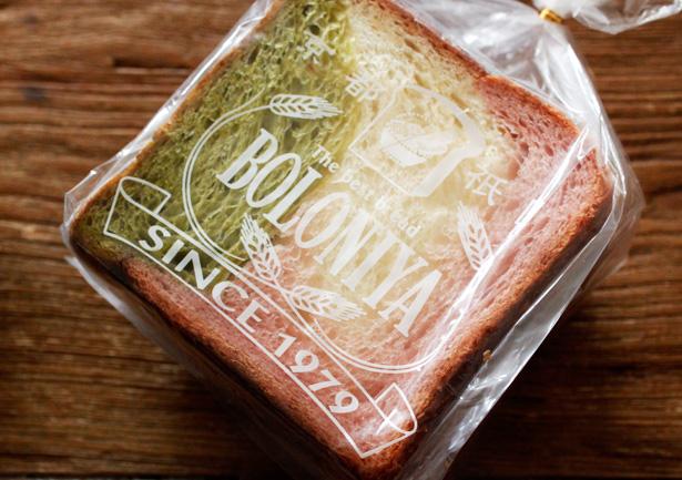 京都祇園ボロニヤのデニッシュ食パン 苺三色