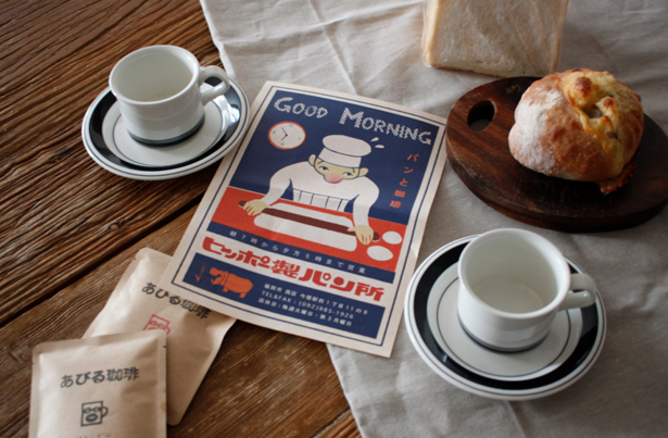 ヒッポー製パン所のパンと珈琲