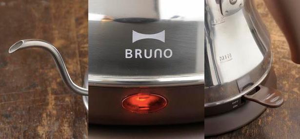 BRUNOの電気ドリップケトル
